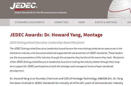 JEDEC Awards